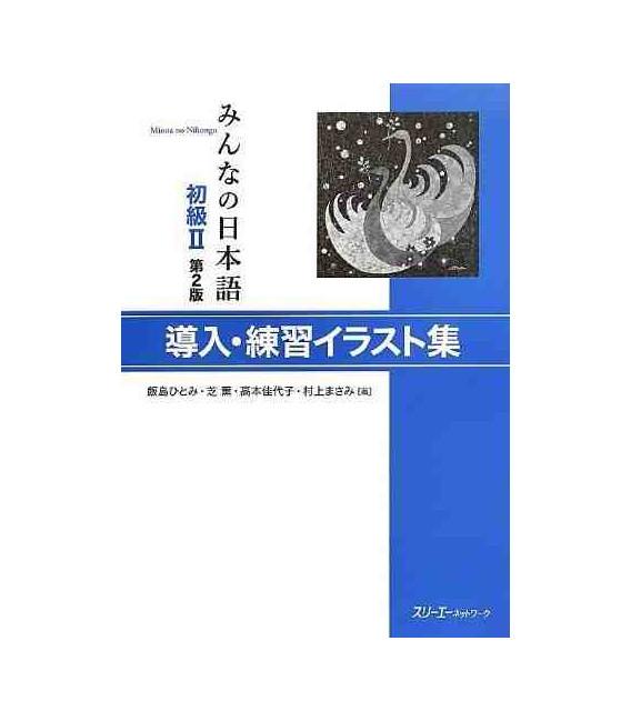 Minna no Nihongo Elemental 2 - Ilustraciones de modelos de oraciones (Donyu - Shokyu 2) 2º Edición