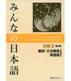 Minna no Nihongo Elemental 2- Translation & Grammatical Notes (English) - Shokyu 2 - Second Edition