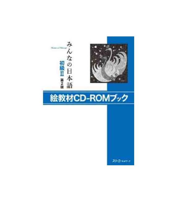 Minna No Nihongo Elemental 2- Picture Cards con CD-ROM - (Shokyu 2 - E-Kyouzai) Segunda Edición