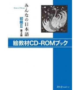 Minna No Nihongo 2- E-Kyouzai con CD-ROM - Picture Cards - (Segunda Edición)