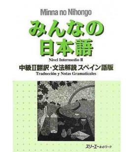 Minna no Nihongo- Nivel Intermedio 2 - Traducción y notas gramaticales en español (Chukyu 2)