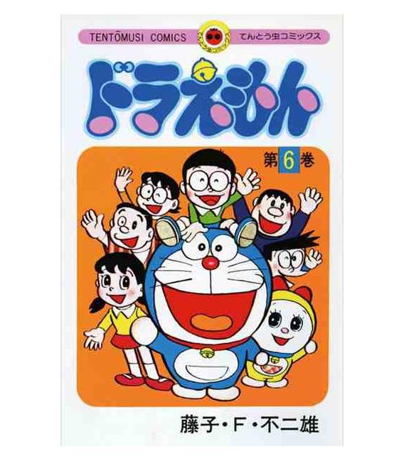 Doraemon (Vol. 6)