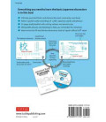Japanese Kanji Flash Cards Kit, Volume 1 (Kanji 1-200: JLPT Beginning Level)