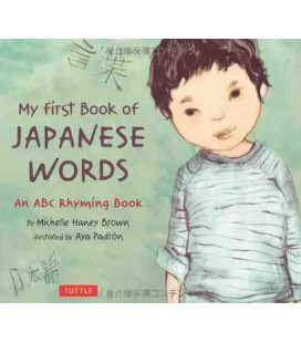 My First Book of Japanese Words (An ABC Rhyming Book)