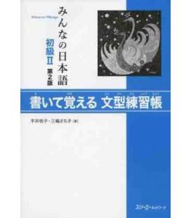 Minna No Nihongo Elemental 2- Libro de ejercicios de modelos de oraciones (Shokyu 2) 2º edición