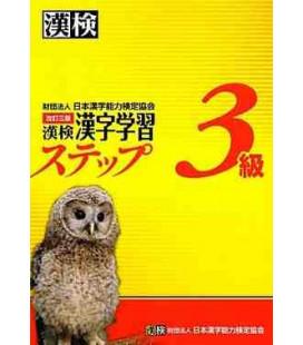 Preparación Kanken Nivel 3
