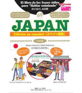 """El libro de las frases útiles para """"Hablar señalando"""" (Colección Japan 69)"""