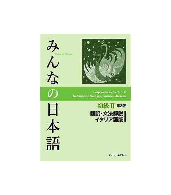 Minna no Nihongo Elemental 2 - Translation & Grammar Notes in ITALIAN (Shokyu 2) Second Edition