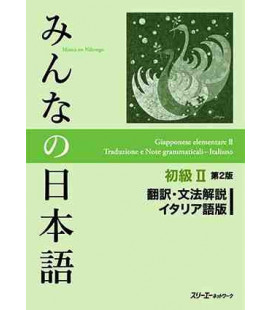 Minna no Nihongo Elemental 2 - Translation & Grammar Notes in ITALIAN (Shokyu 2) Second Edition