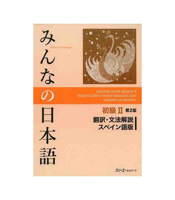 Minna no Nihongo Elemental 2-Traducción y notas gramaticales en español - Shokyu 2 - Segunda edición