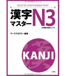 Kanji Master N3- Kanji for intermediate level