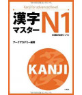 Kanji Master N1- Kanji for advanced level