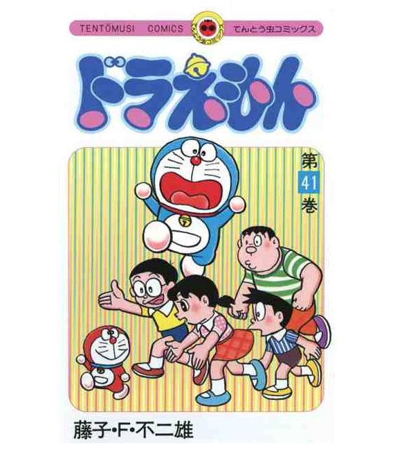 Doraemon (Vol. 41)
