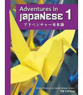 Adventures in Japanese, Volume 1, Textbook (Hardcover)- 4th edition (Descarga de audio online)