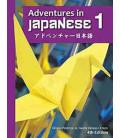 Adventures in Japanese, Volume 1, Textbook (Hardcover)- 4th edition (Descarga de audio online)