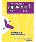 Adventures in Japanese, Volume 1, Workbook (4th edition) (Descarga de audio online)