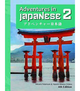 Adventures in Japanese, Volume 2, Textbook (Hardcover)- 4th edition (Descarga de audio online)