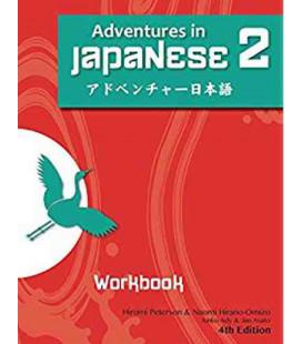 Adventures in Japanese, Volume 2, Workbook (4th edition) (Descarga de audio online)