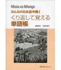 Minna no Nihongo- Nivel Intermedio 1 - Vocabulario (Chukyu 1 - Tangocho)
