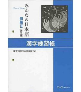 Minna no Nihongo Elemental 2 - Workbook del libro de kanji (Shokyu 2 - Kanji Renshu Cho) 2º Edición