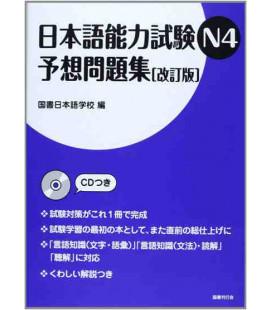 Nihongo Noryoku Shiken N4 Yoso Mondaishu (Incluye CD)- Simulador de examen Nôken 4- Edición revisada