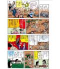 Shin Chan (Vol.48)