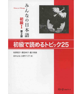 Minna no Nihongo Elemental 1 - Comprensión de textos (Shokyu 1-Shokyu de yomeru topikku 25)2ºedición