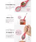 Tea Press- Rose Hip (Azora-Diseño Japonés)