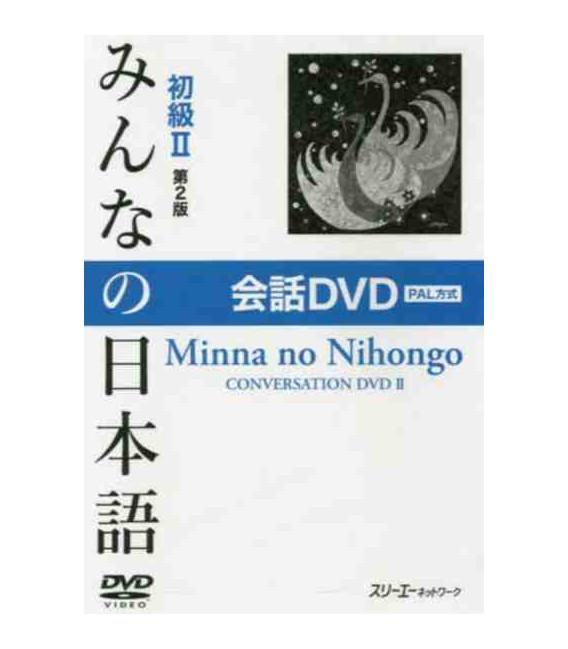 Minna No Nihongo Elemental 2- Conversation DVD PAL (Shokyu 2 - Kaiwa) Segunda Edición