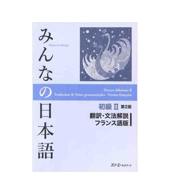 Minna no Nihongo Elemental 2- Traduction & Notes grammaticales (Version Française) Shokyu 2