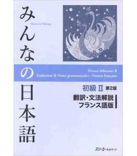 Minna no Nihongo Elémentaire 2 - Traduction & Notes grammaticales (Version Française) Shokyu 2