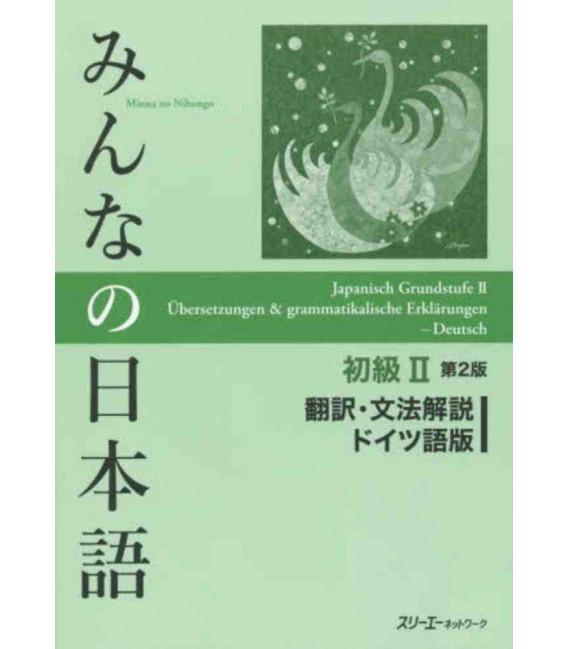Minna no Nihongo Elemental 2 - Translation & Grammar Notes in GERMAN (Shokyu 2) Second Edition