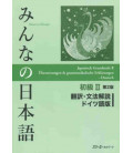 Minna no Nihongo Shokyu II (Translation & Grammar Notes in GERMAN - Second Edition)