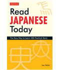 Japanese Kanji Made Easy (Free audio CD included)