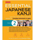 Basic Kanji book Vol.1 - New Edition