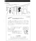 Dekiru Nihongo 1 - Intermediate Level (Main Textbook)