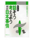 Shadowing- Let's Speak Japanese (Beginner to Intermediate Edition)- Incluye CD