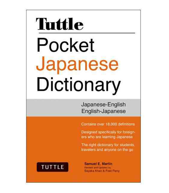Pocket Japanese Dictionary (Japanese-English/English-.Japanese)