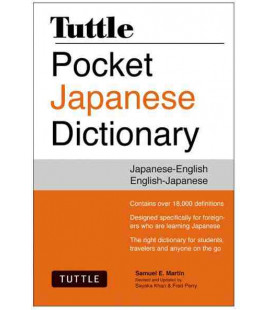 Pocket Japanese Dictionary (Japanese-English/English-.Japanese)