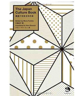The Japan Culture Book (Edición bilingüe japonés-inglés)