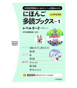 Nihongo Tadoku Books Vol.1 - Taishukan Japanese Graded Readers 1 (Descarga de audio en Web)