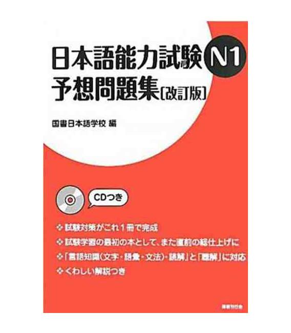 Nihongo Noryoku Shiken N1 Yoso Mondaishu (Incluye CD)- Simulador Nôken nivel 1-Edición revisada