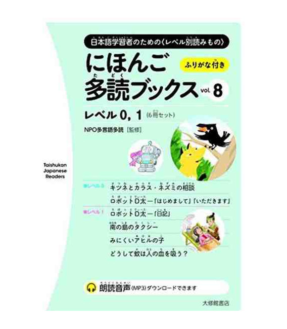 Nihongo Tadoku Books Vol.8 - Taishukan Japanese Graded Readers 8 (Descarga de audio en Web)