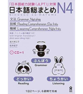 Nihongo So-Matome (Grammar & Reading & Listening N4) Incluye 1 CD
