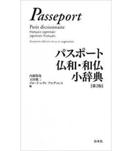 Petit dictionnaire française-japonais japonaise-française Passeport