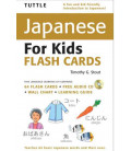 Tuttle Japanese for Kids Flash Cards Kit (includes audio CD)