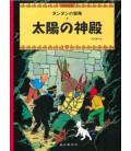 El templo del sol- Tintín (Versión en japonés)