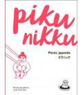 Pikunikku. Picnic en japonés