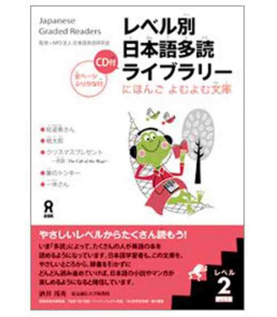 Japanese Graded Readers, Level 2- Volume 1 (Incluye CD)