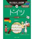 """El libro de las frases útiles para """"Hablar señalando"""" -Versión alemana- (Colección Japan 20)"""